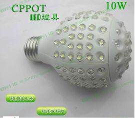 LED玉米灯 节能灯泡10W 球泡灯