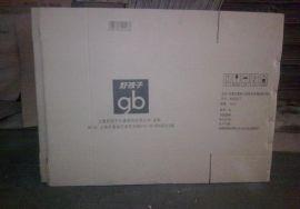 单色印刷玻璃奶瓶包装纸箱(615*246*515mm)