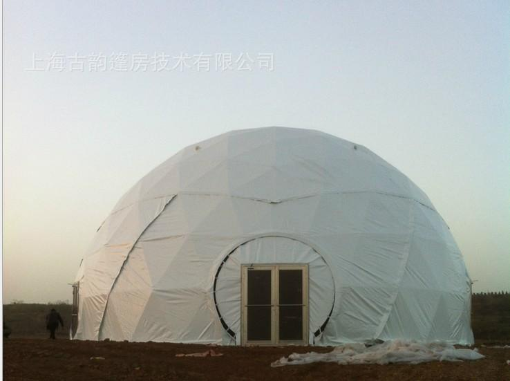 夢幻球形帳篷 (DOME15)