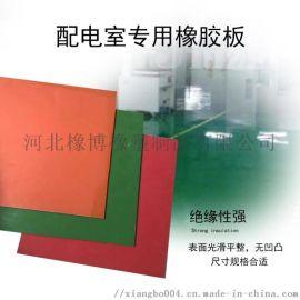 绿平工业橡胶板 红平**耐磨抗老化普通橡胶板