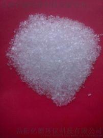 七水硫酸镁生产厂家食品级硫酸镁七水 供应七水硫酸镁作为镁肥