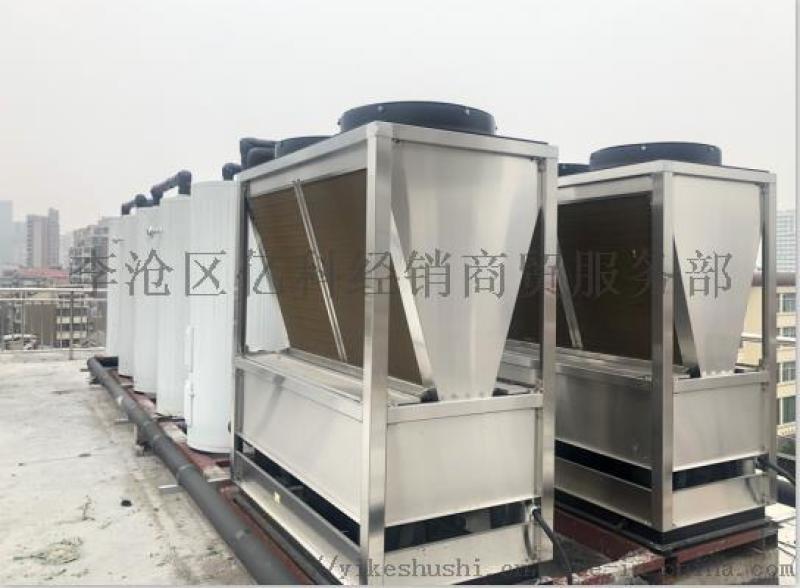 青島地區酒店空氣源熱泵熱水工程