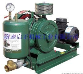 厂家供应HCC501S回转式鼓风机多型号水处理滑片式回旋式鼓风机.