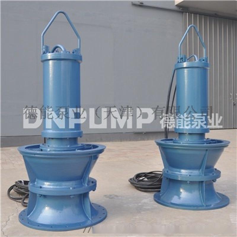 900QHB潛水混流泵價格