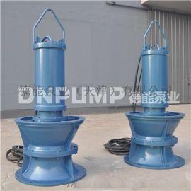 900QHB潜水混流泵价格