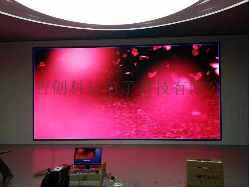 室內p5全綵LED顯示屏