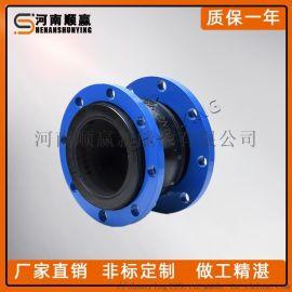 管道减震器 KXT可曲挠橡胶软接头 法兰软连接