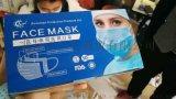 3層一次性醫用口罩