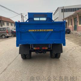 四驱农用四轮运输车/中型柴油自卸式四不像