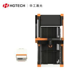 小型激光切割机 中薄金属板材钻孔 钣金加工机箱制作