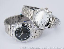 指針式語音報時盲用手表