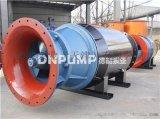 高扬程大流量市政潜水泵qzb /qhb
