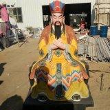 東王爺塑像 黃飛虎 黃龍周繼站班** 武成王神像