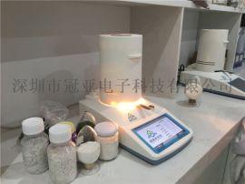 锂电池浆料固含量快速检测仪如何预热/固液密度仪