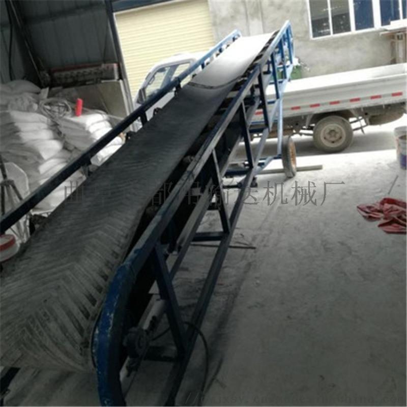 80公分宽物料输送机 卸粮用带式输送机qc