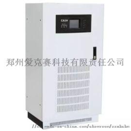 爱克赛UPS电源工频逆变电源EK500C3