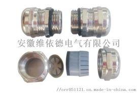 wisdom品牌-金属防磁波防水接头10-M18