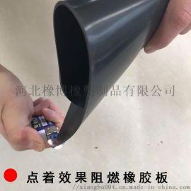 epdm橡胶垫 防火阻燃橡胶板