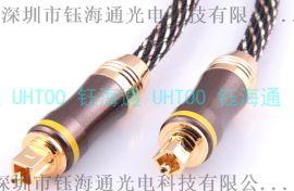 POF塑料光纤音频跳线、Toslink5音频跳线