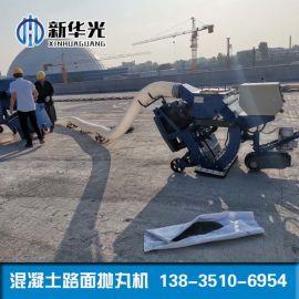 漳州混凝土抛丸机钢板喷砂机