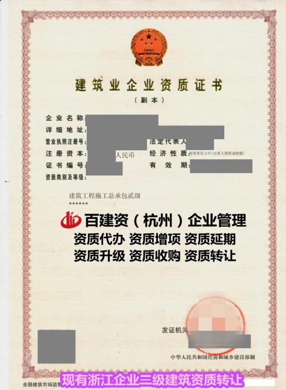 杭州石油化工工程资质代办详细解读