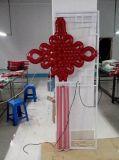 广场创意灯荣获广东著名创意奖-大红中国结