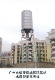 直徑1200*2000mm水塔型美化天線外罩