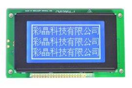 12864 单色液晶模块,可带背光,对比度可调,KS0108 控制器