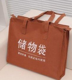 厂家专业定做超市防盗购物袋
