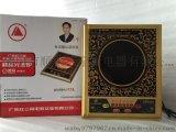 廠家直銷光波爐 節能光波爐 微電腦光波爐 促銷禮品光波爐