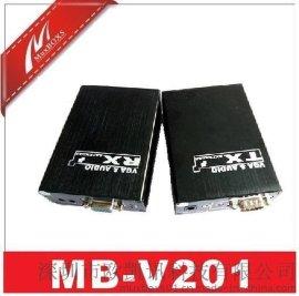 深圳欧凯讯200米VGA音视频延长器