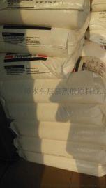 HDPE中海壳牌5021D 吹塑中空成型级HDPE漂白剂容器