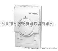欧门氏MSRT026机械式风机盘管温控器