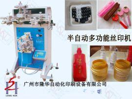 广东LH-250丝印机生产商销售水杯半自动曲面丝印机械设备