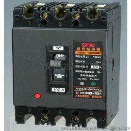 上海长城DZ20Y-100/3300透明塑壳开关