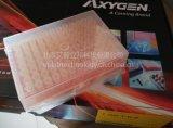 Axygen爱思进 T-200-Y-R-S 200ul无菌灭菌盒装吸头 黄色吸头 实验室耗材