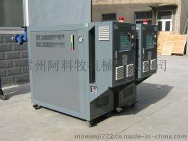 防爆模温机,防爆油加热机,防爆水加热器