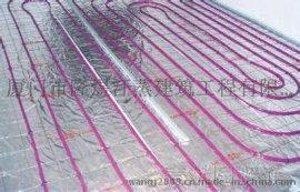 三明家庭电地暖专业安装 地热安装