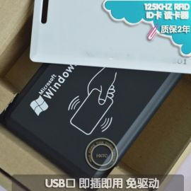 125KHZ低频8H10D格式免驱动智能ID卡射频门禁卡读卡器