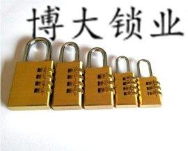 3位铜密码锁 浦江挂锁工厂 **旅行锁 价格议定