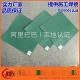 無毒環保綠色土工膜 hdpe防滲膜 垃圾覆蓋膜 優質原包材料加工