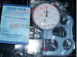日本得乐厚薄表SM-528,测厚仪
