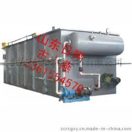 气浮设备-平流式溶气气浮机-日翔环保设备有限公司