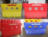 上海三孔滾塑水馬 滾塑水馬生產批發廠家