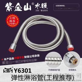 Y6301/弹性淋浴管 耐高温不锈钢进水管洗澡管