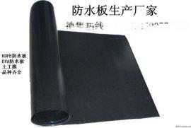 優質高密度聚乙烯防水板