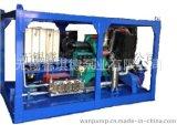 高压水射流清洗机,优质水射流清洗机(WM3Q-S)