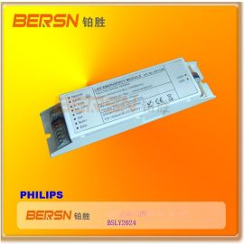 铂胜**LED驱动电源12-24W 照明应急两用电
