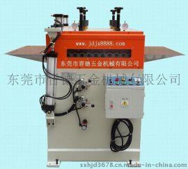 铜板铝板精密整平机金属板材片料精密整平机 JM5K-700
