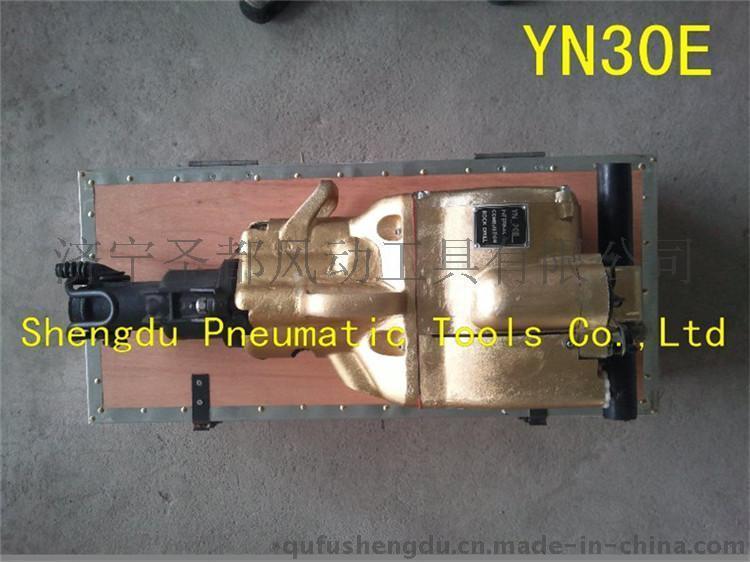優質汽油鑽孔機,手持式小型汽油機